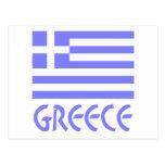 Greek Flag & Word Greece Postcard