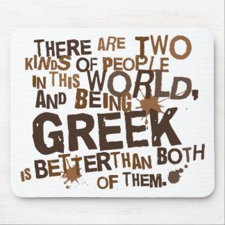 Greek Gift (Funny) Mousepads