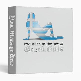 Greek Girl Silhouette Flag 3 Ring Binder