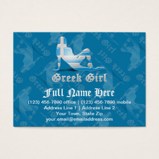Greek Girl Silhouette Flag Business Card