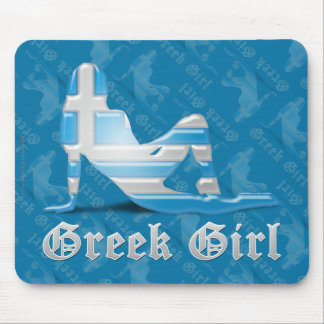 Greek Girl Silhouette Flag Mouse Pad