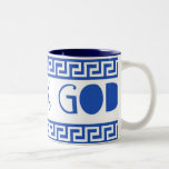 GREEK GOD GREEK KEY Two-Tone COFFEE MUG