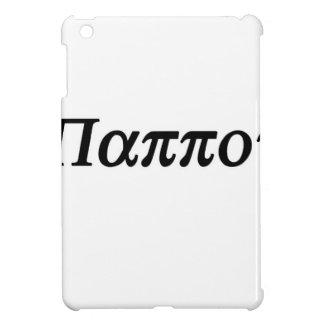 "GREEK GRANDAD ""BAPPOU"" iPad MINI CASE"