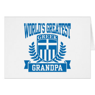Greek Grandpa Card