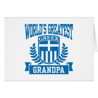 Greek Grandpa Greeting Card