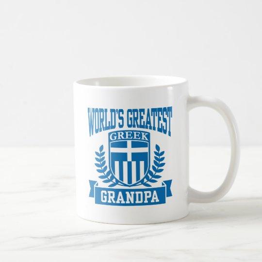 Greek Grandpa Coffee Mug