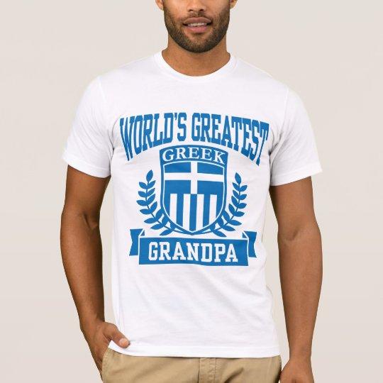 Greek Grandpa T-Shirt