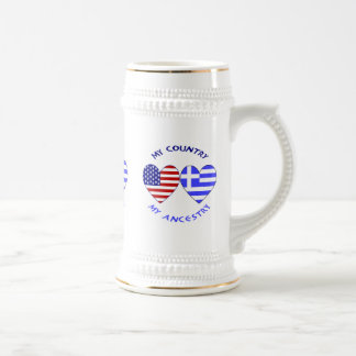 Greek Heart Flag Country Ancestry Beer Stein