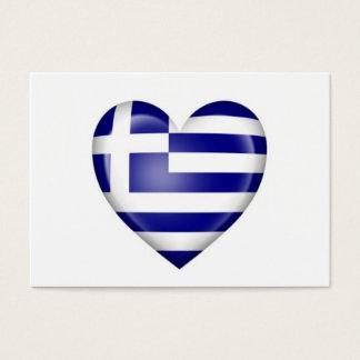 Greek Heart Flag on White Business Card