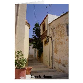 Greek Home Greeting Card