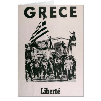 Greek Junda - Against Dictatorship Card