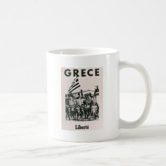 Greek Junda - Against Dictatorship Coffee Mug
