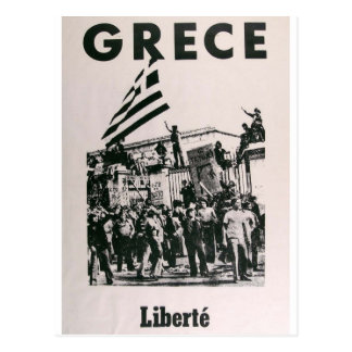 Greek Junda - Against Dictatorship Postcard
