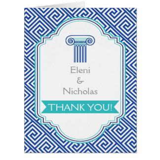 Greek key and aqua blue column wedding Thank You Large Greeting Card