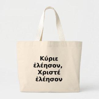 Greek Kyrie Eleison,  Christe Eleison Bags