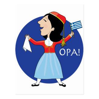 Greek Lady Dancing Postcard