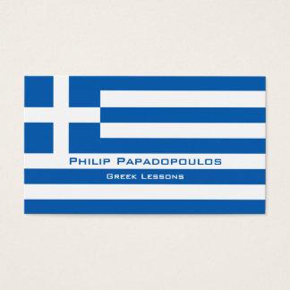 Greek Lessons / Greek Teacher Business Card