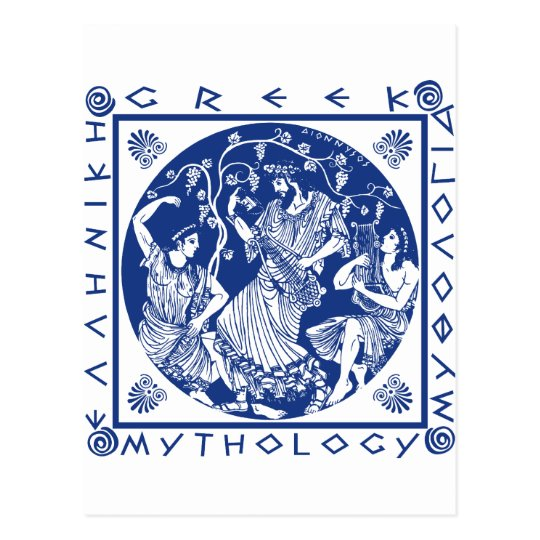 Greek Mythology - Blue Postcard