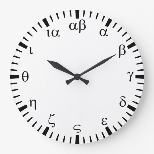 Greek Numbers Large Clock Zazzle Com
