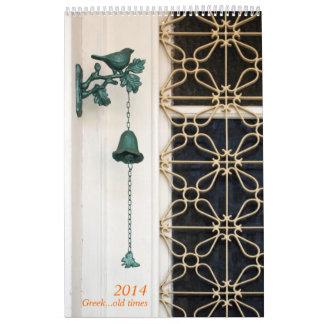 Greek old times calendars