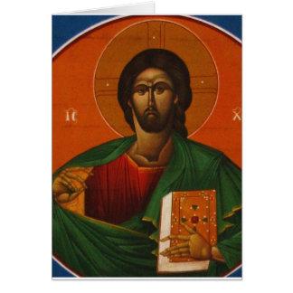 GREEK ORTHODOX ICON JESUS CHRIST GREETING CARD