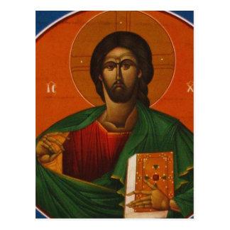 GREEK ORTHODOX ICON JESUS CHRIST POSTCARD