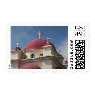 Greek Orthodox Monastery 2 Postage