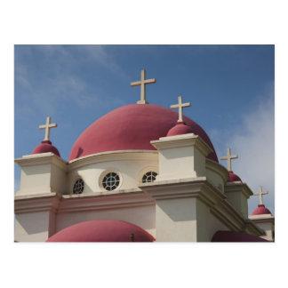 Greek Orthodox Monastery 2 Postcard