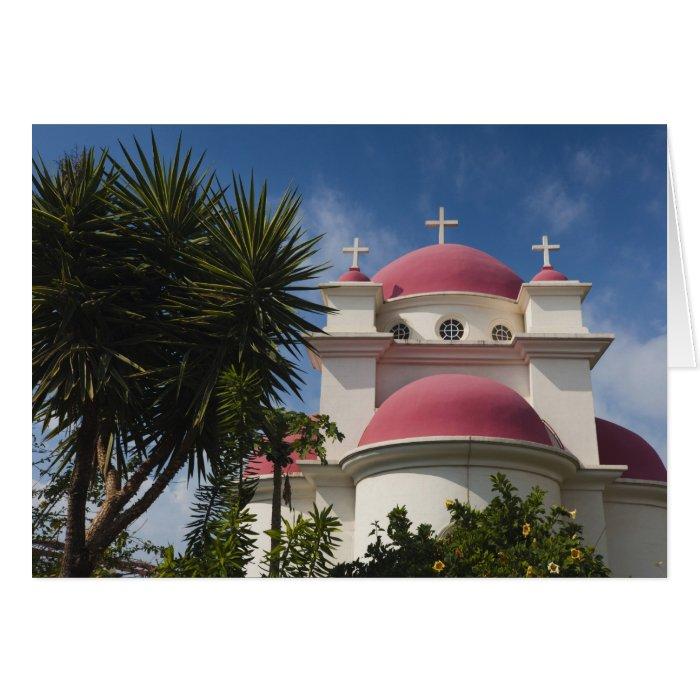 Greek Orthodox Monastery Card