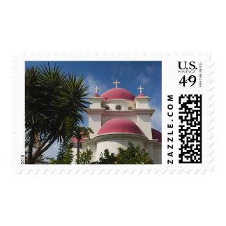 Greek Orthodox Monastery Postage Stamps