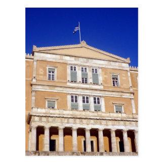 greek parliament blue postcard