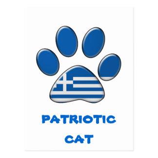 Greek patriotic cat postcard