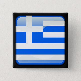 Greek polished flag button