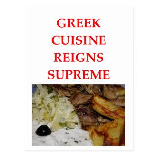 GREEK POSTCARD