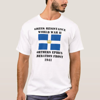 Greek Resistance T-Shirt
