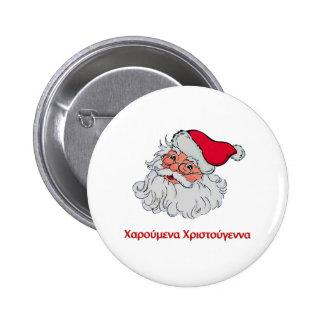 Greek Santa Claus 2 Buttons