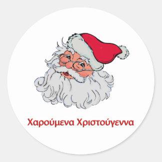 Greek Santa Claus #2 Classic Round Sticker