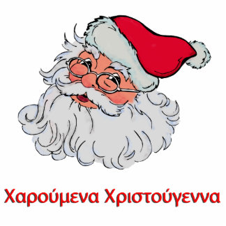 Greek Santa Claus #2 Cutout