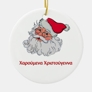 Greek Santa Claus #2 Double-Sided Ceramic Round Christmas Ornament