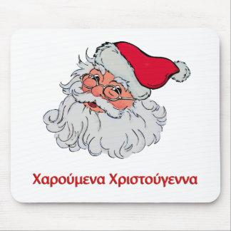 Greek Santa Claus #2 Mouse Pad