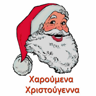 Greek Santa Claus Cutout