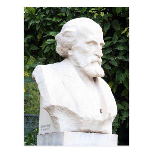 greek scholarly postcard