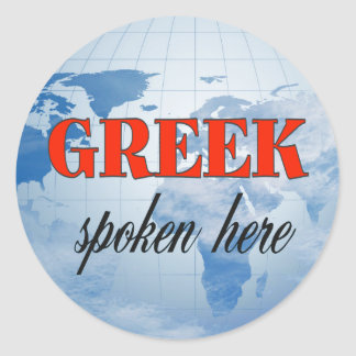 Greek spoken here cloudy earth classic round sticker