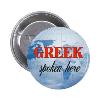 Greek spoken here cloudy earth pinback button