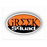 greek squad postcard