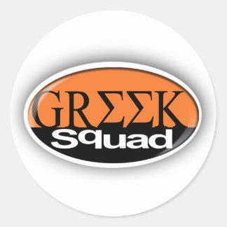 greek squad stickers