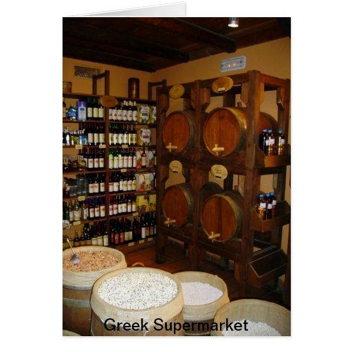 Greek Supermarket Greeting Cards