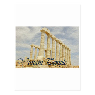 greek temple.series postcard
