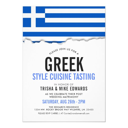 Greek Themed Cuisine Party Flag White Invite Zazzle Com