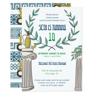 greek themed party invitation